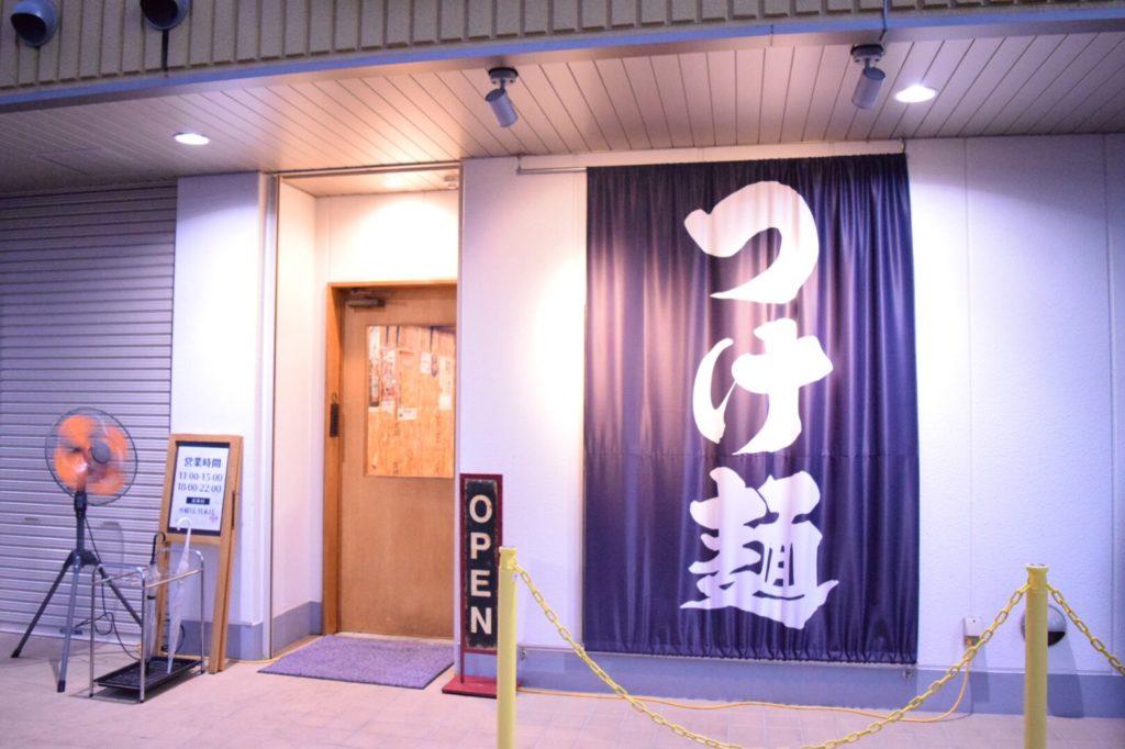 tsukemenichibiri_gaikan